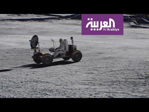 العربية على سطح القمر  - نشر قبل 6 ساعة