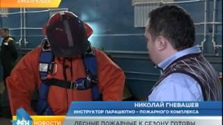 Вечерний выпуск 27.02.15  телепередачи