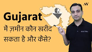 how-to-buy-agricultural-non-agricultural-land-in-gujarat