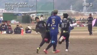 2016 CLUB JUNIOR ULTIMATE DREAM CUP in FUJI Day3 Highlights Reel