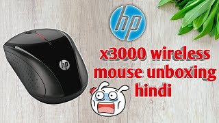 Hp x3000 wireless optical mouse unboxing in hindi best wireless mouse under 1000 review in hindi