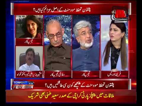 Tonight With Fereeha  – 11 May 2018 - Abb takk