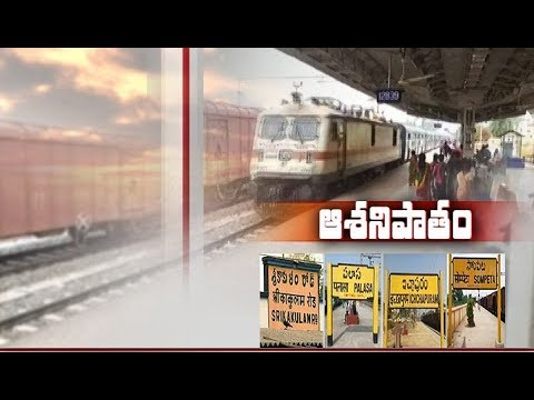 Vizag Railway Zone | Srikakulam & Vizianagaram Public Opposes Centre Decision | ETV Special Story