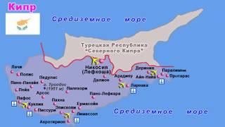 Кипр Протарас отель Папантония сентябрь 2019