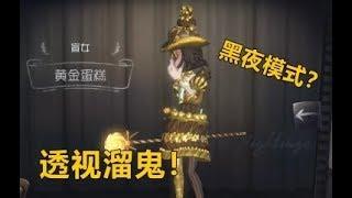 【老骚豆腐】第五人格 盲女遭遇屠夫该怎么办?