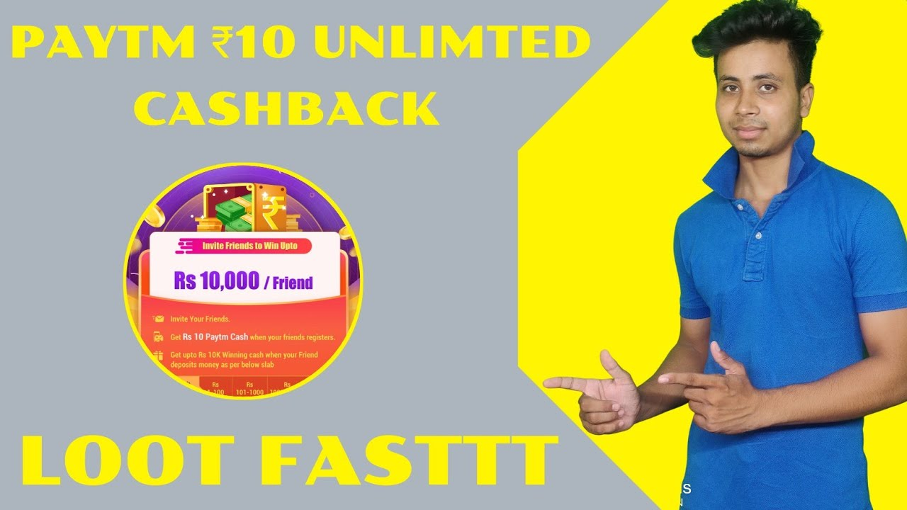 Paytm New Loot Trick ₹10 Unlimted Time 100% Working Limited Time |