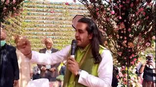 Musical Pheras by Ankit Batra