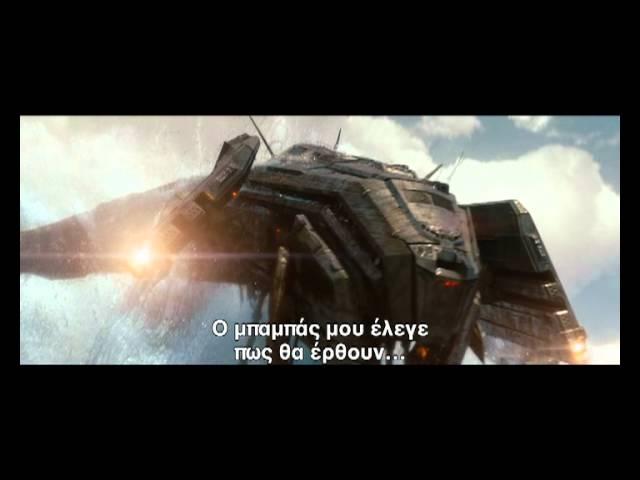 Battleship / Official trailer (c) - Ελληνικοί υπότιτλοι