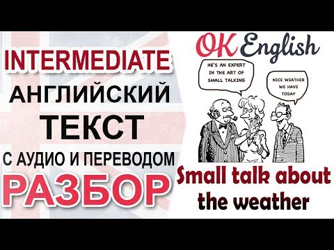 Small talk about the weather 📘 Intermediate English text | O