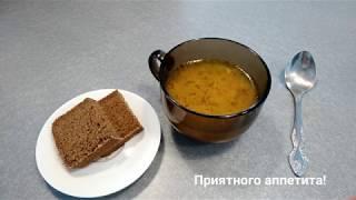 Рецепт Суп с лососем- видео-рецепт простого и вкусного рыбного супа