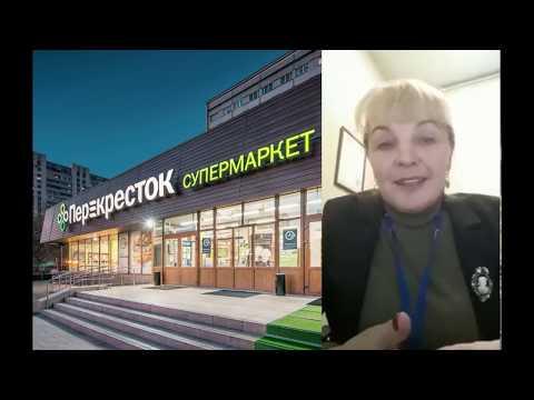 X5 Retail Group Перекресток, Пятёрочка, Карусель/ объединение работников.