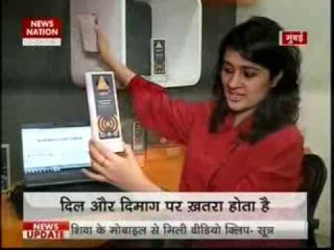 Mobile Radiation & Safe Usage - Neha Kumar - News Nation Hindi - Part 1