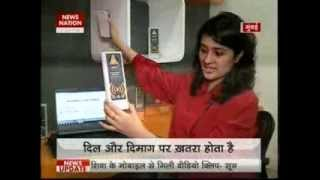 Repeat youtube video Mobile Radiation & Safe Usage - Neha Kumar - News Nation Hindi - Part 1