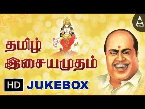 Tamil Isai Amudam Jukebox - Tamil God Songs - Tamil Devotional Songs