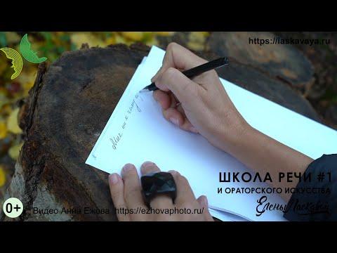 Анна Ахматова - «Мне ни к чему одические рати ...» - читает актриса Елена Ласкавая