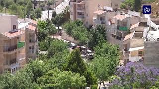 الأردن يدين قرار الاحتلال توسعة الاستيطان في فلسطين المحتلة (9/8/2019)