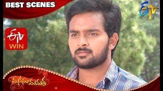 Baixar Manasu Mamata | Best Scenes | Episode 2861 & 2862 | ETV Telugu
