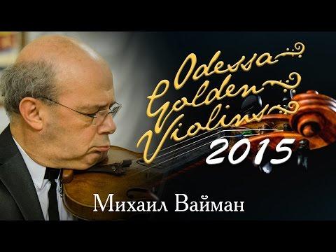 Odessa Golden Violins 2015. Michael Vaiman