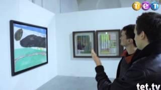 Дурнев +1: Выставка современного искусства