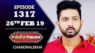 CHANDRALEKHA Serial | Episode 1317 | 26th Feb 2019 | Shwetha | Dhanush | Saregama TVShows Tamil