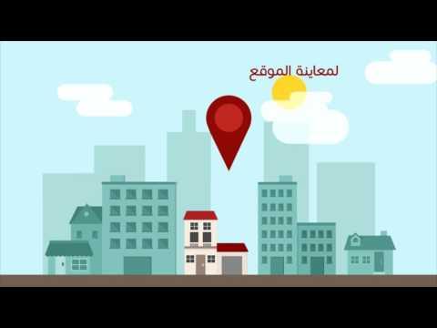 Fixeg.com - Beta Egypt Animation Ad.