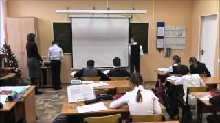 урок Маликова П М  РУССКИЙ ЯЗЫК, 5 КЛАСС