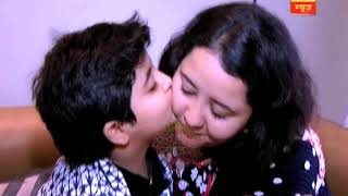 SBS FULL (02.06.2018): Meera and Vivaan to go on a date
