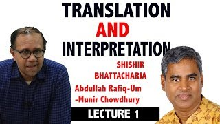 A Course Lecture on Translation and Interpretation - Lecture 01 -  IML  University of Dhaka