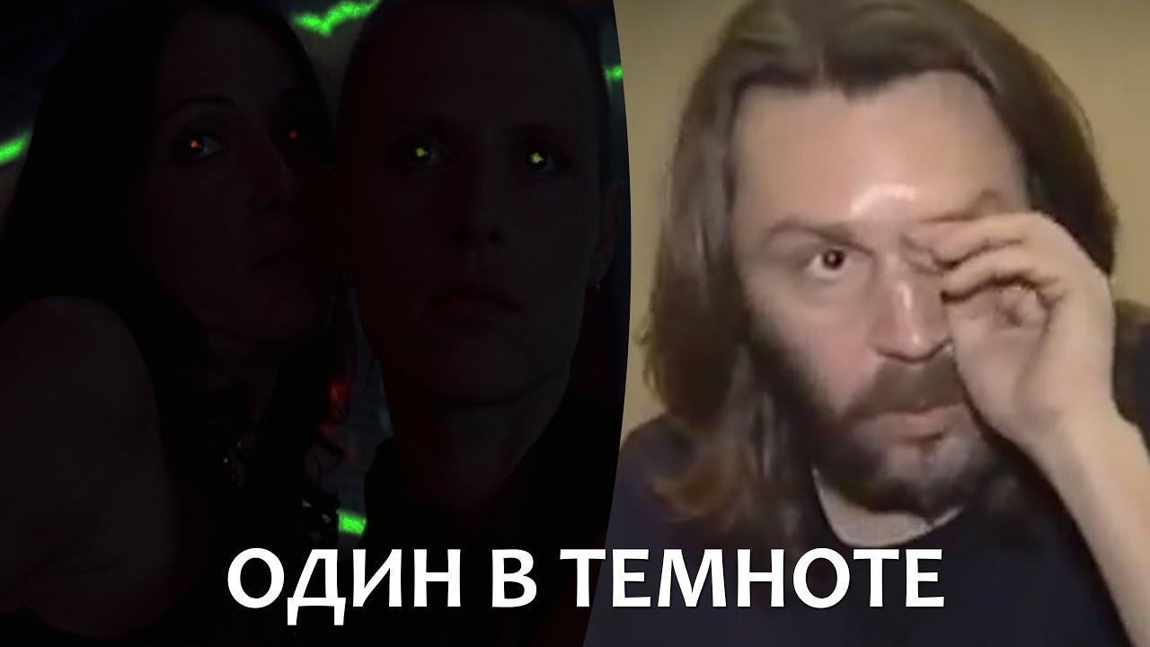 - ШНУРОВ среди НИХ -