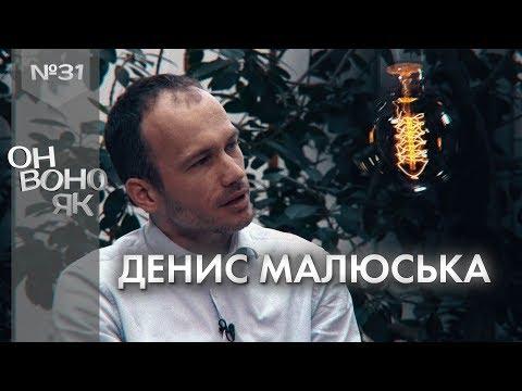 В Україні має