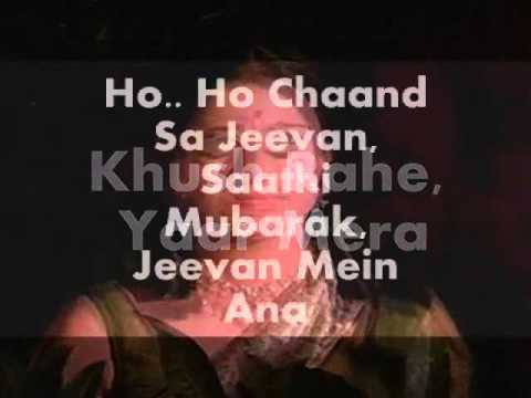 Diwana Leke Aaya Hai-Karaoke & Lyrics-Mere Jeevan Saathi