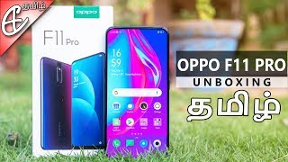 OPPO F11 Pro Pop Up Camera 48 MP VOOC 3 0 - Unboxing amp Hands On Review