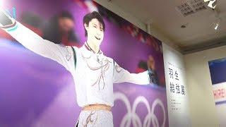 平昌オリンピックのフィギュアスケート男子で、66年ぶりの五輪連覇を...