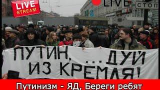 Фото Воронеж против Путина 19 июня прямой эфир. Митинги и акции протеста в России сегодня