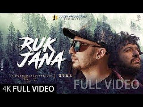Ruk Jana  J Star 🌟 (full video) letest Punjabi song 2018 Ricky parne aala