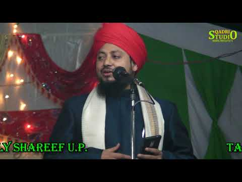यह बयान सुनकर तड़प जाएंगे Latest Taqreer by Mufti Khurshid Aalam Sahab Qibla Bareilly Shareef U.P.