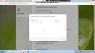 Почему в youtube видео не на весь экран,как это исправить?(Opera)