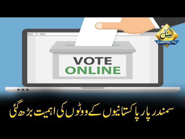 CapitalTV; Overseas Pakistanis' votes can play decisive role in 6 constituencies