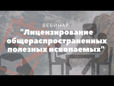"""Как правильно подать заявление с портала Uslugi.mosreg.ru по услуге """"Проведение экспертизы запасов"""""""