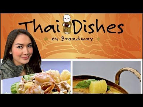 อาหารไทย ที่ Thai Dishes Santa Monica มันเผ็ดได้ใจ / อเมริกา