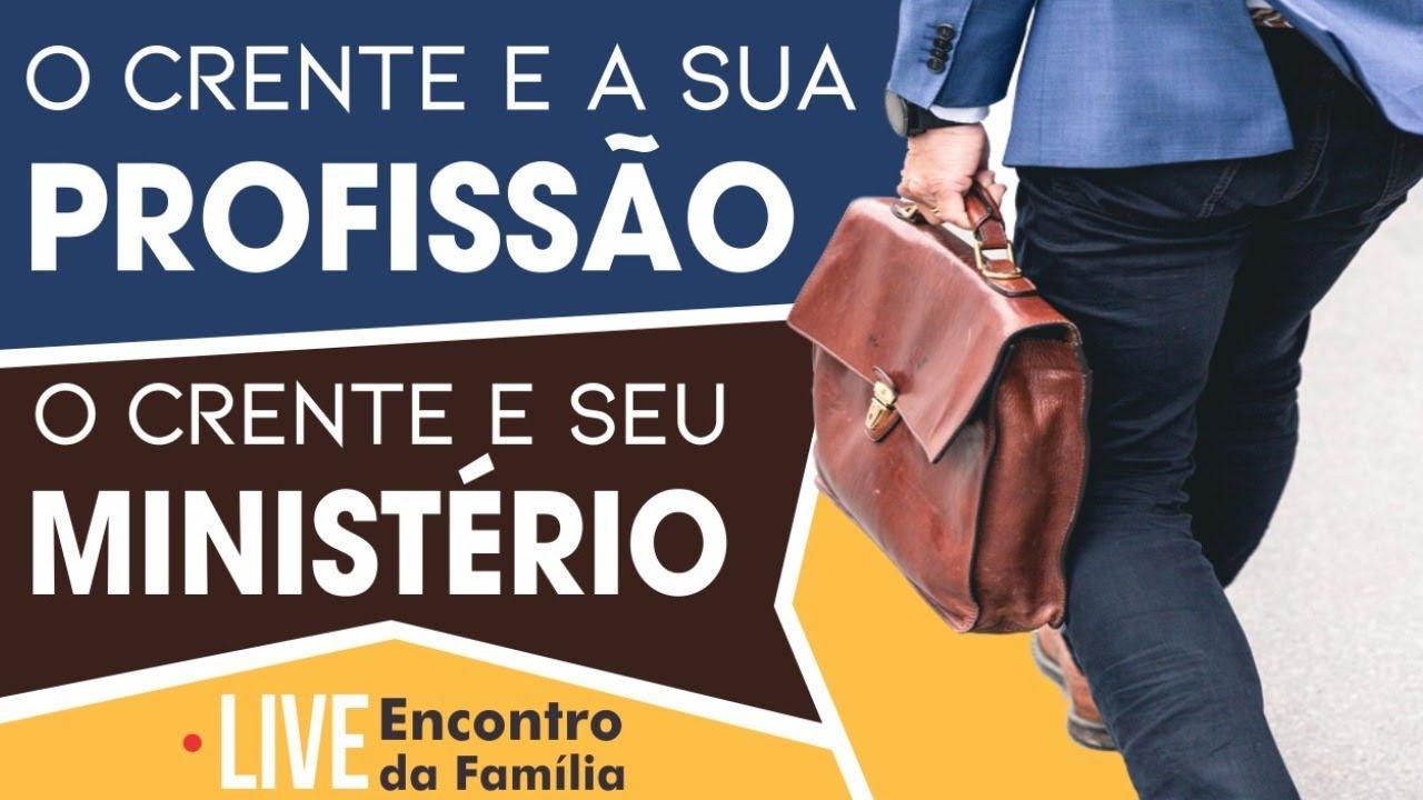 LIVE ENCONTRO DA FAMÍLIA  - Ministério Restauração  (02/07/2020)