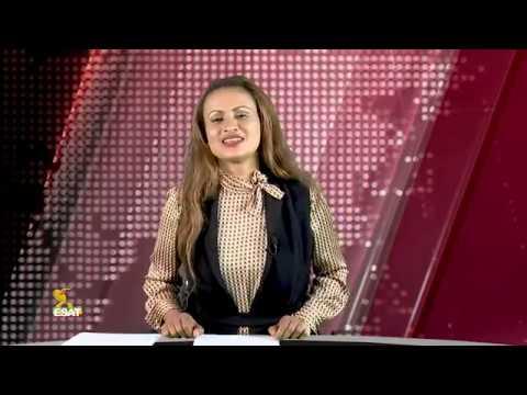 ESAT Addis Ababa Amharic News Apr 18, 2019