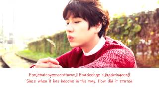 [Eng sub] Super Junior KyuHyun - The Time We Were In Love (The Time We Were Not In Love OST Part 1)