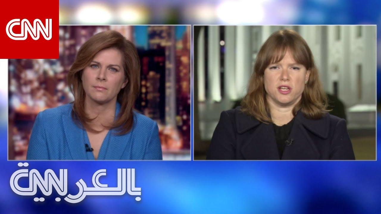 مذيعة CNN تعرض مقابلة سابقة لبايدن عن السعودية وخاشقجي: ما الذي تغير؟  - نشر قبل 2 ساعة