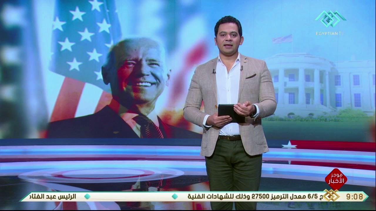 صباح الخير يا مصر |  موجز التاسعة  ..  النيابة العامة  : مرتكب واقعة قتل ريجيني لا يزال مجهولا