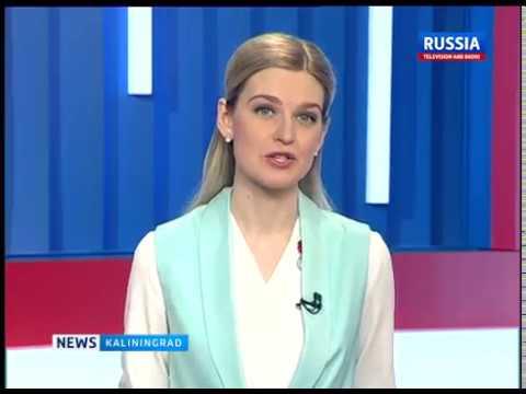 Kaliningrad News 16.03.18
