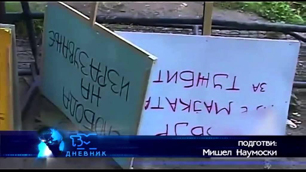 ТВМ Дневник 06.07.2015