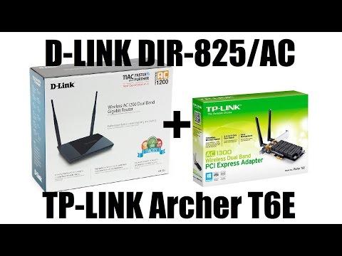 D-LINK DIR-825/AC + TP-LINK Archer T6E Улучшаем домашнюю WiFi сеть до 5Ггц