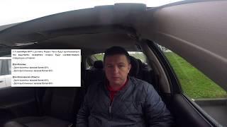 Новости про Яндекс такси от 07 сентября 2017. Новые правила действия бонусов Яндекс такси