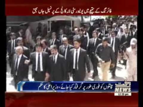 Principal Of Law College Killed in Target Killing in Quetta